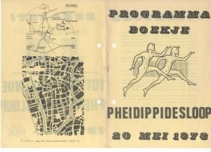 Phl 1978